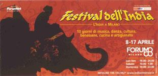 FESTIVAL2005